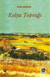 Eolya Toprağı