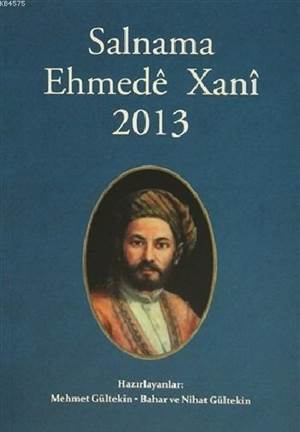 Salnama Ehmede Xani 2013