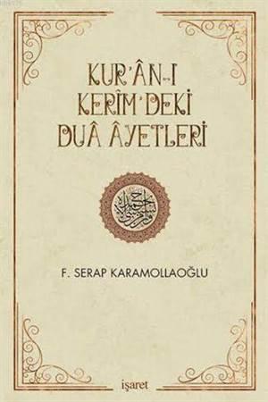 Kur'ân-I Kerîm'deki Duâ Âyetleri