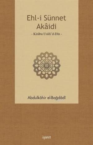 Ehl-i Sünnet Akaidi; Kitabu Usuli'd-Din