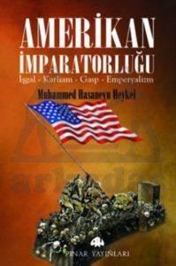 Amerikan İmparatorluğu