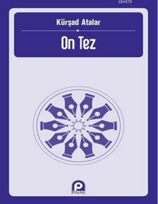 On Tez