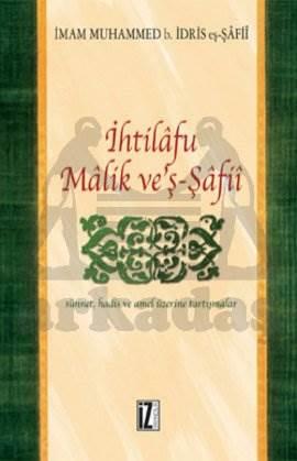 İhtilafu Malik ve Ş-Şafii
