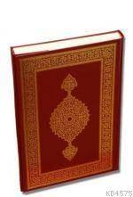 Kur'an-I Kerim; Kayışzade Hafız Osman Hattı Rahle Boy