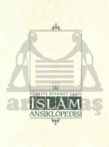 İslam <br/>Ansiklopedisi ...