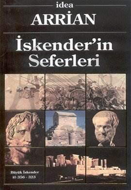 İskender'in Seferleri