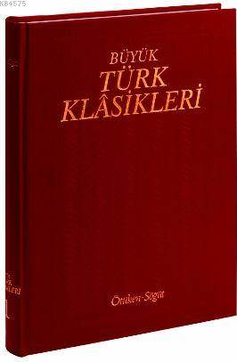 Büyük Türk Klasikleri / 12. Cilt