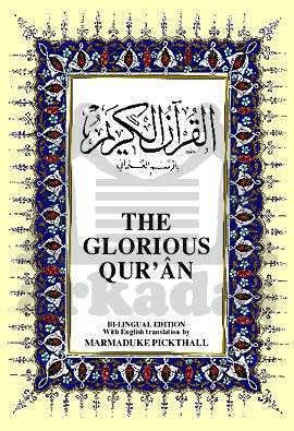 The Glorious Qur'An, ( Arapça – İngilizce K.K. Ve Meali  ) B. Boy
