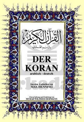 Der Koran, (Arapça - Almanca  K.K. Ve  Meali  )  B.Boy