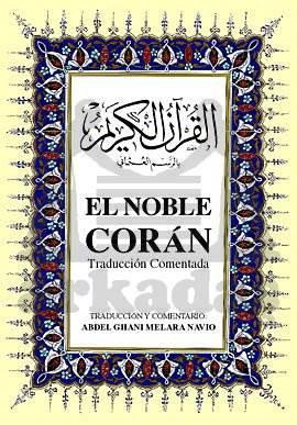 El Noble Coran (Arapça - İspanyolca K.K. Ve Meali) B.Boy
