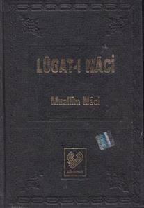 Lügat-İ Naci, İthal Şamua    ( Osmanli Türkçesi Tipkibasim )
