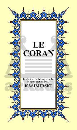 Le Coran, ( Fransizca K.K. Meali )  K. .Boy