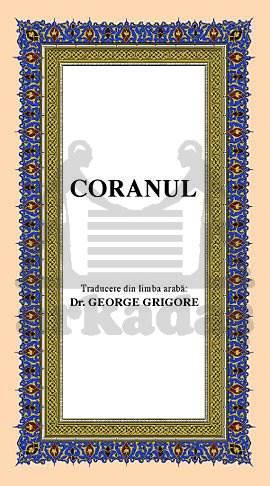 Coranul , ( Romence K.K. Meali ) O. Boy
