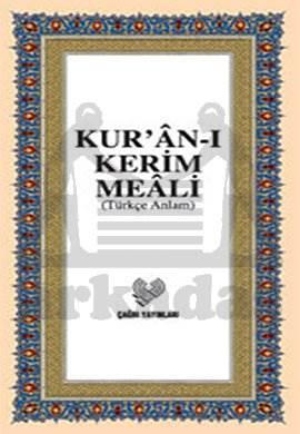Kur'An-İ Kerim Meali,  ( Türkçe Anlam ) Orta Boy
