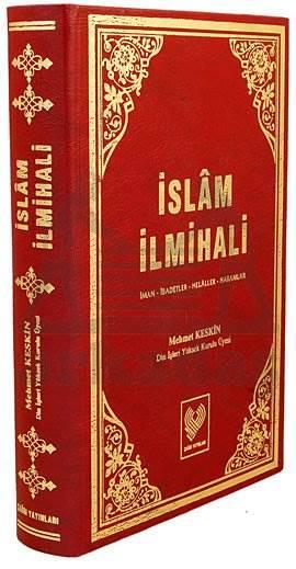 İslam İlmihali  ( Şamua Kağit )