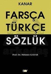 Farsça Türkçe Sözl ...