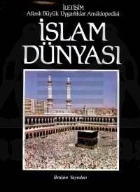 ABUA-1 İslam Dünyası
