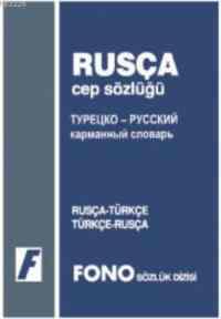 Rusça-Türkçe / Türkçe-Rusça