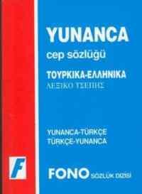 Yunanca / Türkçe - ...