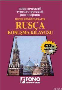 Rusça Konuşma Kılavuzu (2 CD'li)