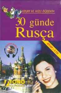 30 Günde Rusça cd