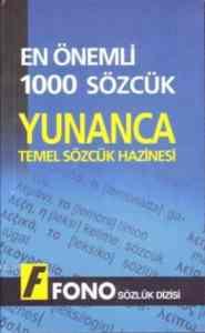 Yunancada En Önemli 1000 Sözcük
