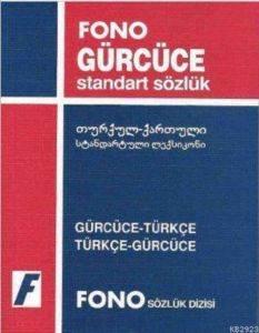 Gürcüce Standart Sözlük