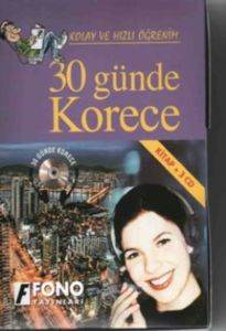 30 Günde Korece  CD'li Set