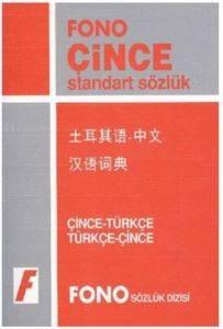 Çince Standart Sözlük