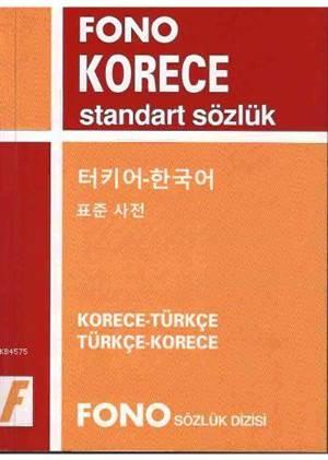 Korece / Türkçe – Türkçe / Korece Standart Sözlük
