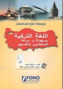 Araplar İçin Türkçe (1 Kitap + 1 Cd)