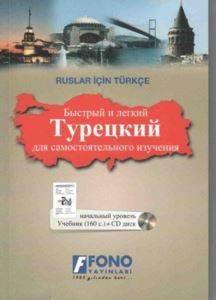 Ruslar İçin Türkçe; (1 Kitap + 1 Cd)