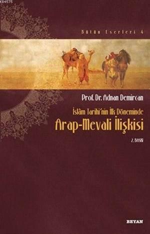 Arap - Mevâli İlişkisi; İslam Tarihinin İlk Döneminde