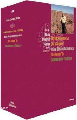Prof. Dr. İhsan Süreyya Sırma'nın Bütün Seyahatleri (Kutulu)