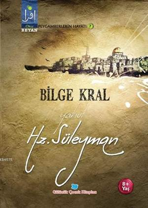 Bilge Kral Yahut Hz. Süleyman