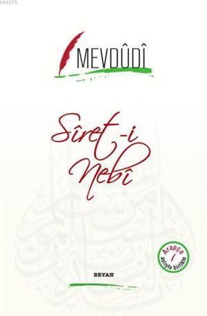 Siret-İ Nebi; Arapça Aslıyla Birlikte