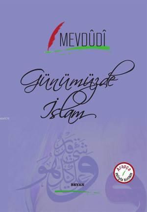 Günümüzde İslam