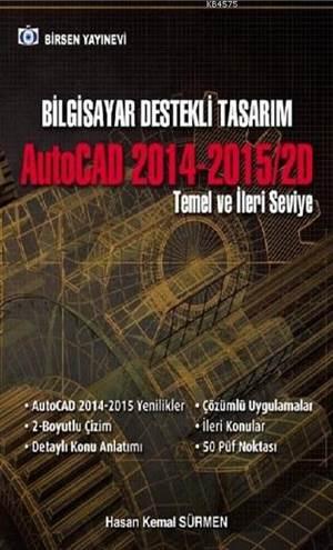 AUTO-CAD 2014-2015