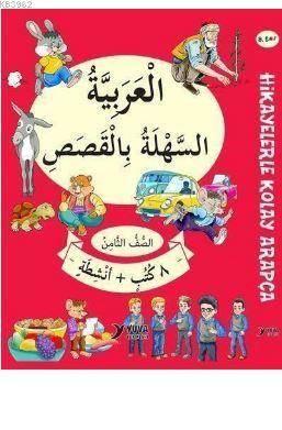 8. Sınıf Hikayelerle Kolay Arapça - 8 Kitap