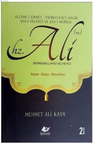 Hazreti Ali- 3231