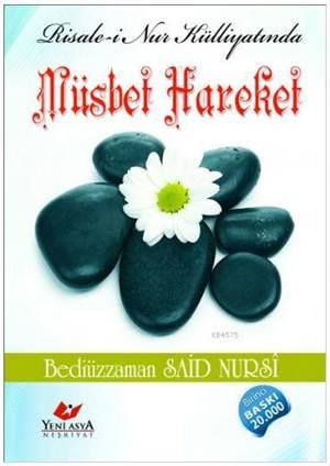 Müsbet Hareket- 7061