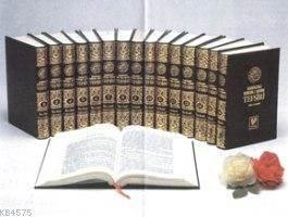 H. Kur'An-İ Kerim Tefsiri; 1. Hamur 16 Cilt
