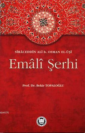 Emali Serhi
