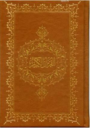 Kur'an-i Kerim (Hafiz Boy, Samua)