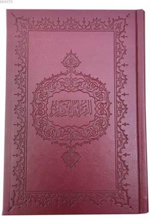 Kur'an-ı Kerim (Hafız Boy, Kuşe)