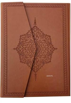 Kur'an-i Kerim (Rahle Boy, Kuse)