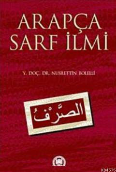 Arapça Sarf İlmi