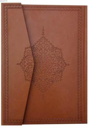 Kur'an-i Kerim (Rahle Boy, Samua)