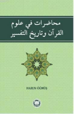 Muhadarat Fi Ulümi'l - Kur'an ve Tarihi't - Tefsir
