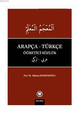 Arapça-Türkçe Öğretici Sözlük